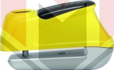 Κλειδαριά Δίσκου ABUS TRIGGER με συναγερμό AB345 Κίτρινη
