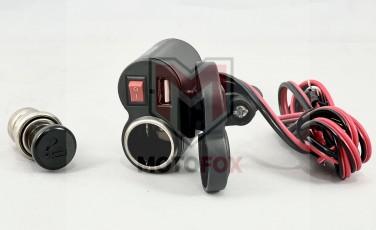 Φορτιστής Κινητού Τηλεφώνου USB και Αναπτήρας Μοτοσυκλέτας με βάση για το Τιμόνι