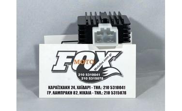 Ανορθωτής Lifan 110/125 IP52 FMI-3/125cc IQ TEC