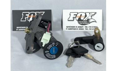Σετ Κεντρικός διακόπτης και σέλας Yamaha Crypton X-135 IQ-Tech